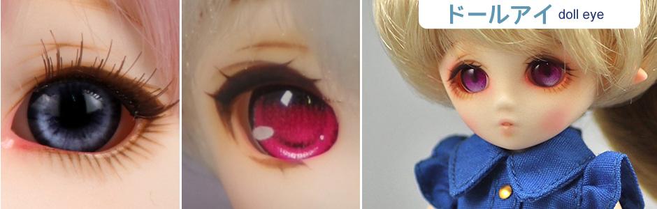 f7e79ac0b15 Parabox--Online doll shop--