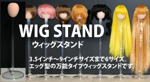 Parabox wig stands